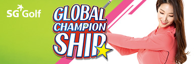 2019 SG Golf Global Champi...