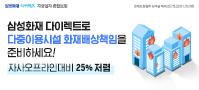 삼성 다이렉트보험